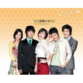 KOREAN DRAMA DVD: Witch Yoo Hee a.k.a. Witch Amusement, english subtitle
