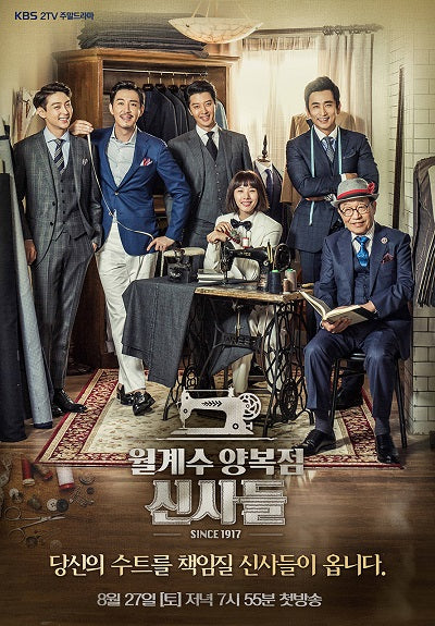 Korean drama dvd: The gentlemen of Wolgyesu tailor shop, english subtitle