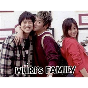 Korean drama dvd: Wuri's family, english subtitles