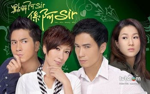 HK TVB Drama dvd: Yes Sir Sorry Sir, english subtitle