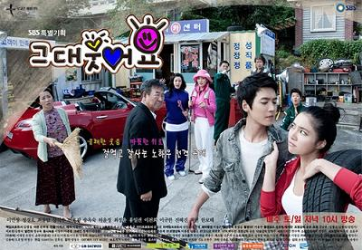 Korean drama dvd: You smile, english subtitles