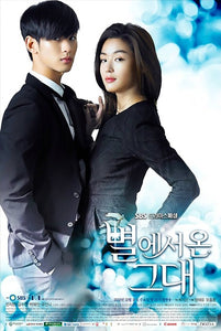 Korean drama dvd: You who came from the stars, english subtitle