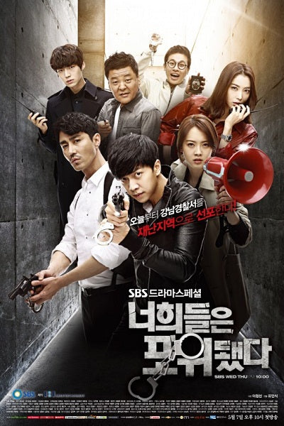 Korean drama dvd: You're all surrounded, english subtitle
