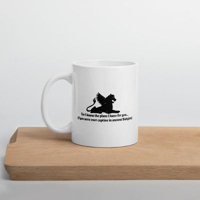 Plans for You? - Mug - Mug - The Reformed Sage - #reformed# - #reformed_gifts#