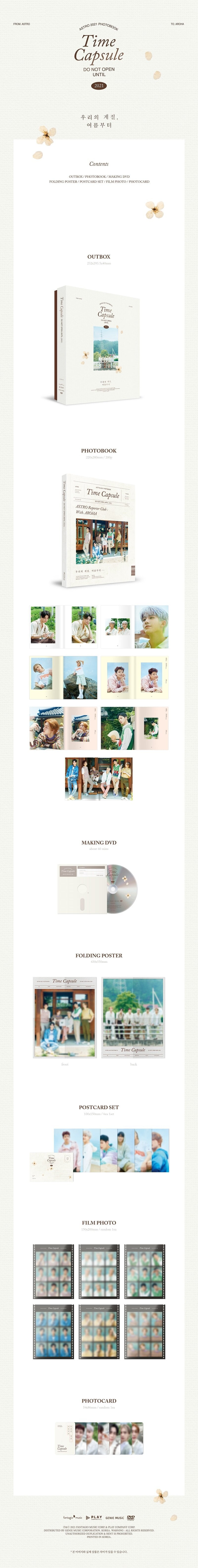ASTRO 2021 PHOTO BOOK 'TIME CAPSULE' detail