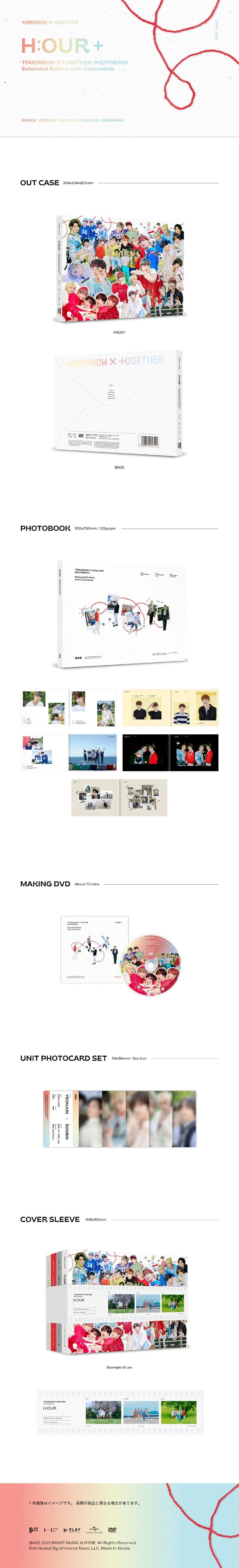 TOMORROW X TOGETHER (TXT) 3RD PHOTO BOOK 'H:OUR IN SUNCHEON' H:OUR+ DETAIL