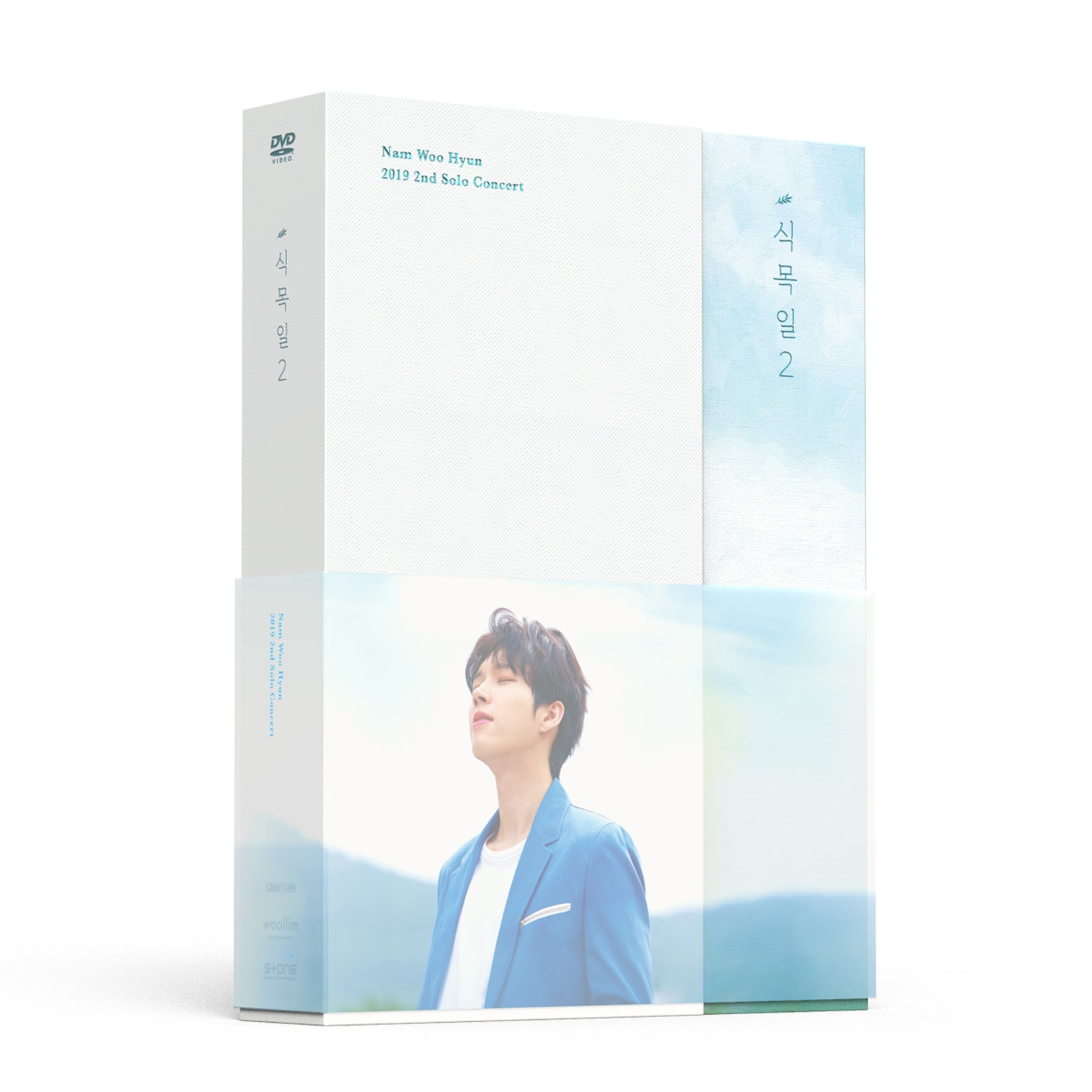 NAM WOO HYUN (INFINITE) '2019 2ND SOLO CONCERT ARBOR DAY 2' DVD