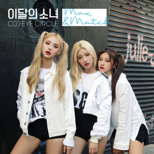 LOONA ODD EYE CIRCLE REPACKAGE ALBUM 'MAX & MATCH'