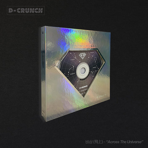 D-CRUNCH 3RD MINI ALBUM 'ACROSS THE UNIVERSE'