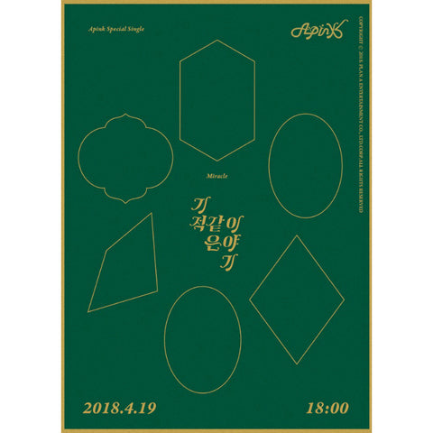 APINK SPECIAL SINGLE 'MIRACULOUS STORY'