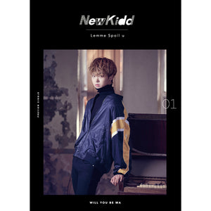 NEWKIDD LEMME SPOIL U PREVIEW SINGLE 'WILL YOU BE MA'