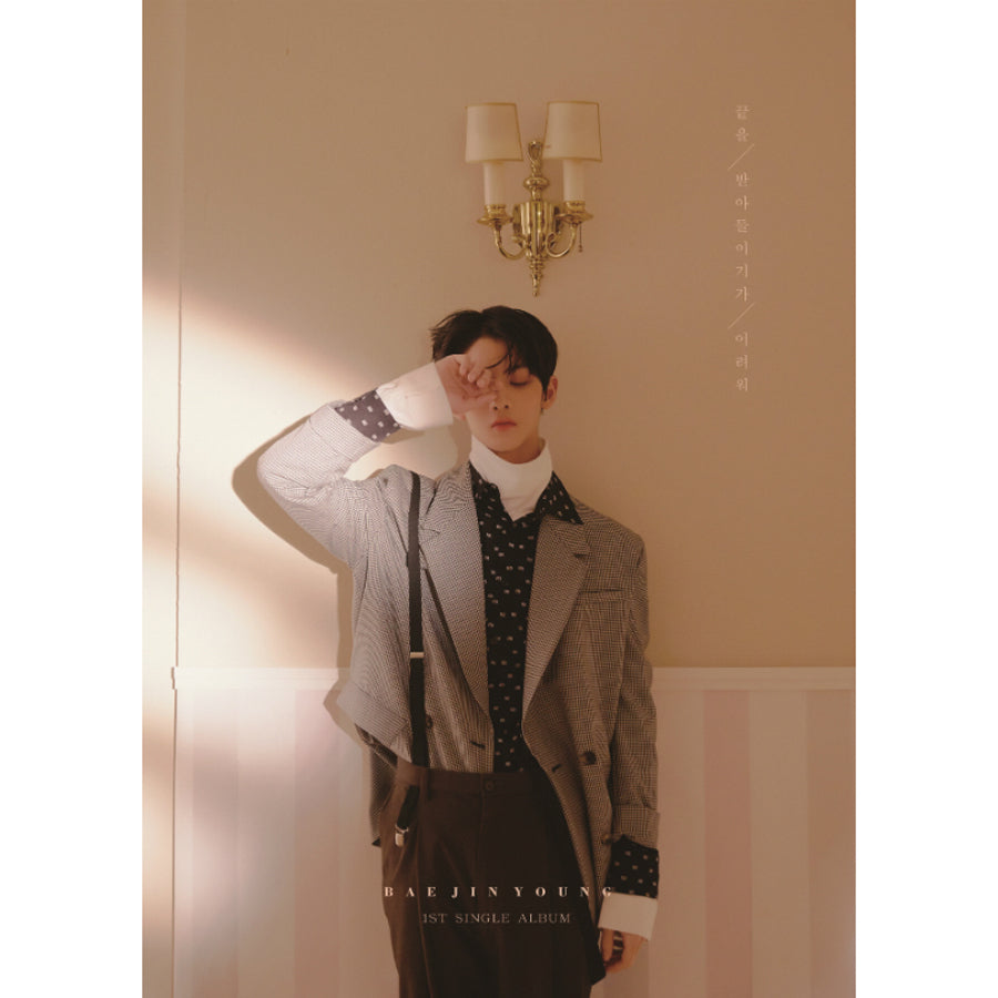 BAE JIN YOUNG (WANNA ONE) 1ST SINGLE ALBUM 'IT'S HARD TO ACCEPT THE END'