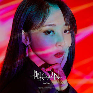 MOONBYUL (MAMAMOO) 2ND MINI ALBUM REPACKAGE '門OON : REPACKAGE' KIHNO