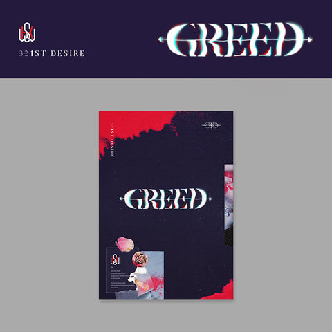KIM WOO SEOK (UP10TION) 1ST SOLO ALBUM 'GREED'