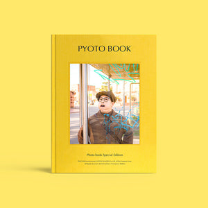 P.O (BLOCK B) 'PHYTO BOOK' PHOTO BOOK
