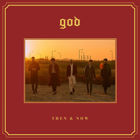 GOD SPECIAL ALBUM 'THEN & NOW'