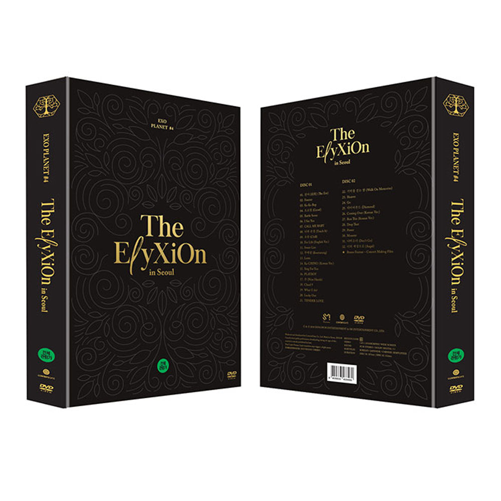 EXO 'EXO PLANET #4 THE ELYXION IN SEOUL' DVD