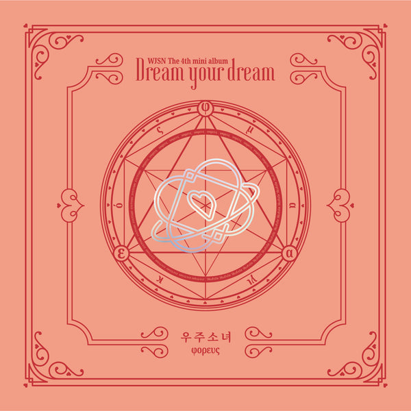 WJSN (COSMIC GIRLS) 4TH MINI ALBUM 'DREAM YOUR DREAM'