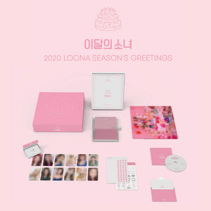LOONA '2020 SEASON'S GREETINGS'