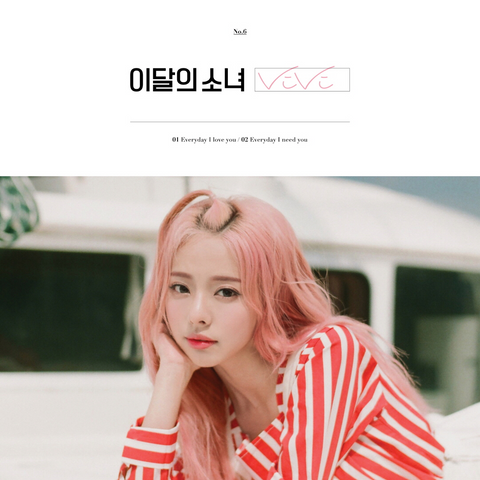 LOONA SINGLE ALBUM 'VIVI'