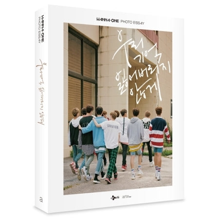 WANNA ONE PHOTO ESSAY 'NOT TO FORGET OUR MEMORY'