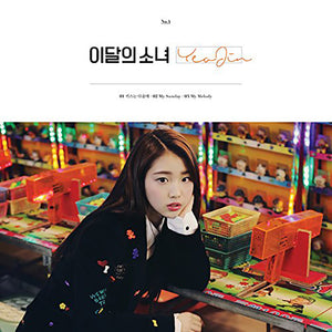 LOONA SINGLE ALBUM 'YEOJIN'