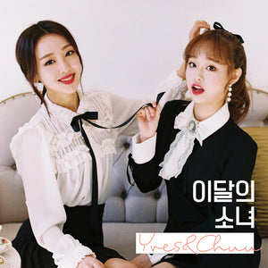 LOONA 'YVES & CHUU' + POSTER