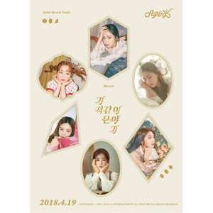 APINK SPECIAL SINGLE 'MIRACULOUS STORY' + POSTER
