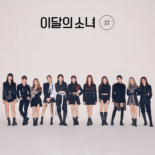 LOONA 2ND MINI ALBUM '#' + POSTER