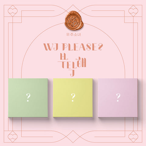 WJSN (COSMIC GIRLS) 5TH MINI ALBUM 'WJ PLEASE?' + POSTER