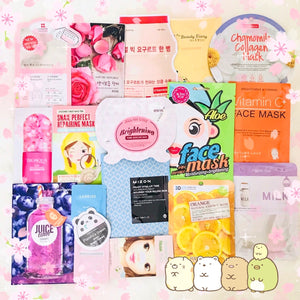 Mask Rx Surprise Box - Moisture