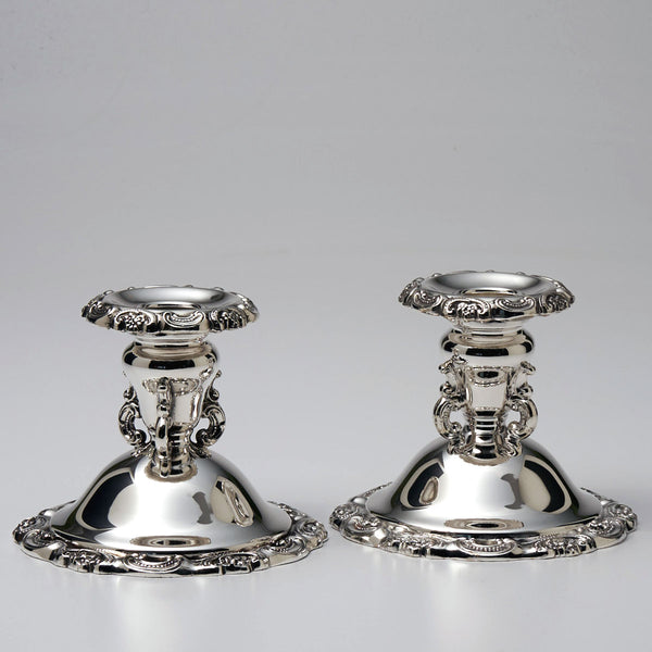 Wallace Baroque Silver Plated Candlesticks