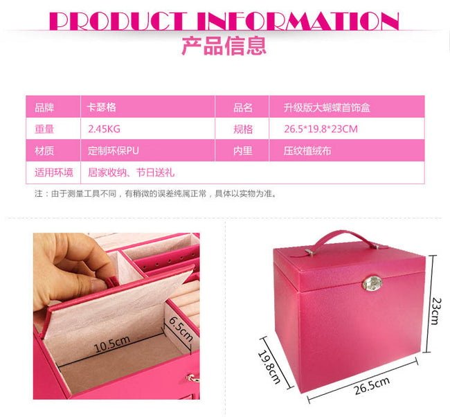 Guanya Large five - layer leather cosmetics storage box Necklace Earrings Bracelet Rings Jewelry Box 26.5*23*19.8cm 3 colors