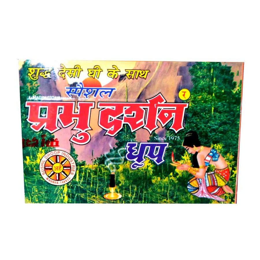 Prabhu Darshan Dhoop 12 pack