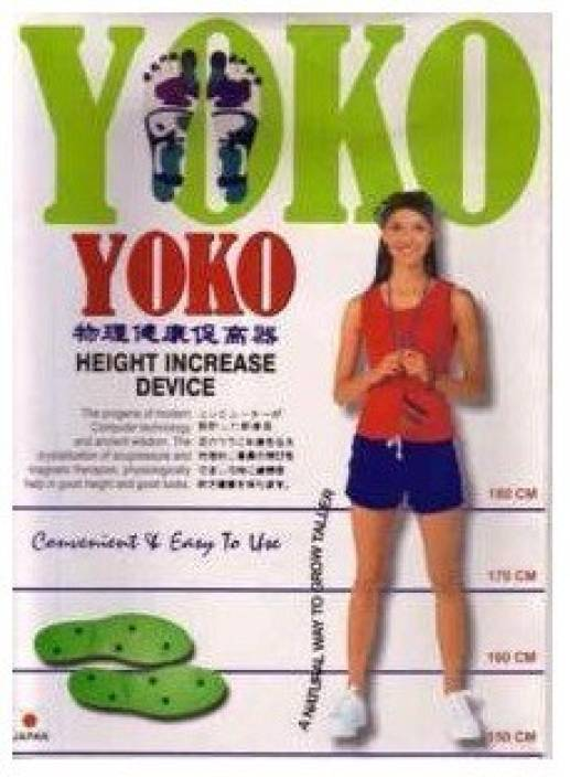 ACUPRESSURE HEALTH CARE SYSTEM Yoko - Original Japanese Height Increase Device Acupressure and Magnetic Therapy Massager  (Green)