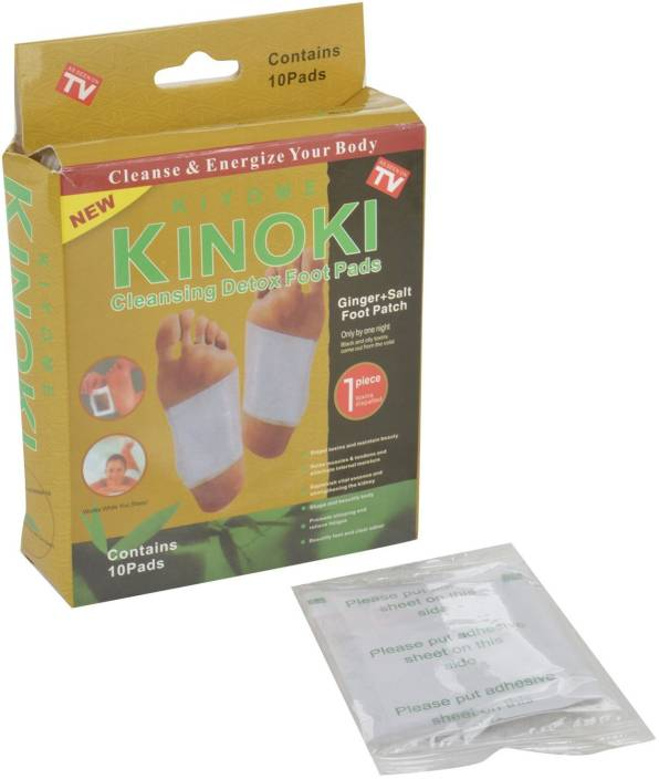 ACUPRESSURE HEALTH CARE SYSTEM Kinoki Foot Patches Body Toxin Removing Gym  (Golden)