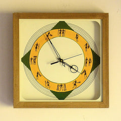 Saura Art Wall Clock