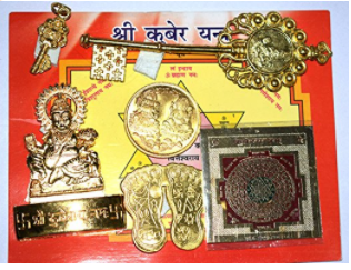 Divya Shakti Sampoorna Kuber Kawach For gain of wealth ( Diwali pooja item )