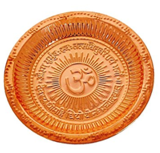 Divya Shakti Handmade Hindu Copper Puja Thali - Engraved Om Symbol and Gayatri Mantra - Religious Gifts - Diameter 11.5 Inch, For Diwali and Festival Gifts ( Religious Item Pooja Thali )