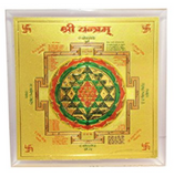 Divya Shakti Shree Yantra (Energized) Made up of Metal For wealth,Prosperity,Success & Financial ( Religious item )