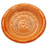 Divya Shakti Handmade Hindu Copper Puja Thali - Engraved Om Symbol and Gayatri Mantra - Religious Gifts - Diameter 14.5 Inch, For Diwali and Festival Gifts ( Religious Item Pooja Thali )