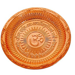 Divya Shakti Handmade Hindu Copper Puja Thali - Engraved Om Symbol and Gayatri Mantra - Religious Gifts - Diameter 5.5 Inch, For Diwali and Festival Gifts ( Religious Item Pooja Thali )