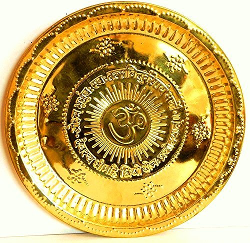 Divya Shakti Handmade Hindu Brass Puja Thali - Engraved Om Symbol and Gayatri Mantra - Religious Gifts - Diameter 8.5 Inch, For Diwali and Festival Gifts ( Religious Item Pooja Thali )