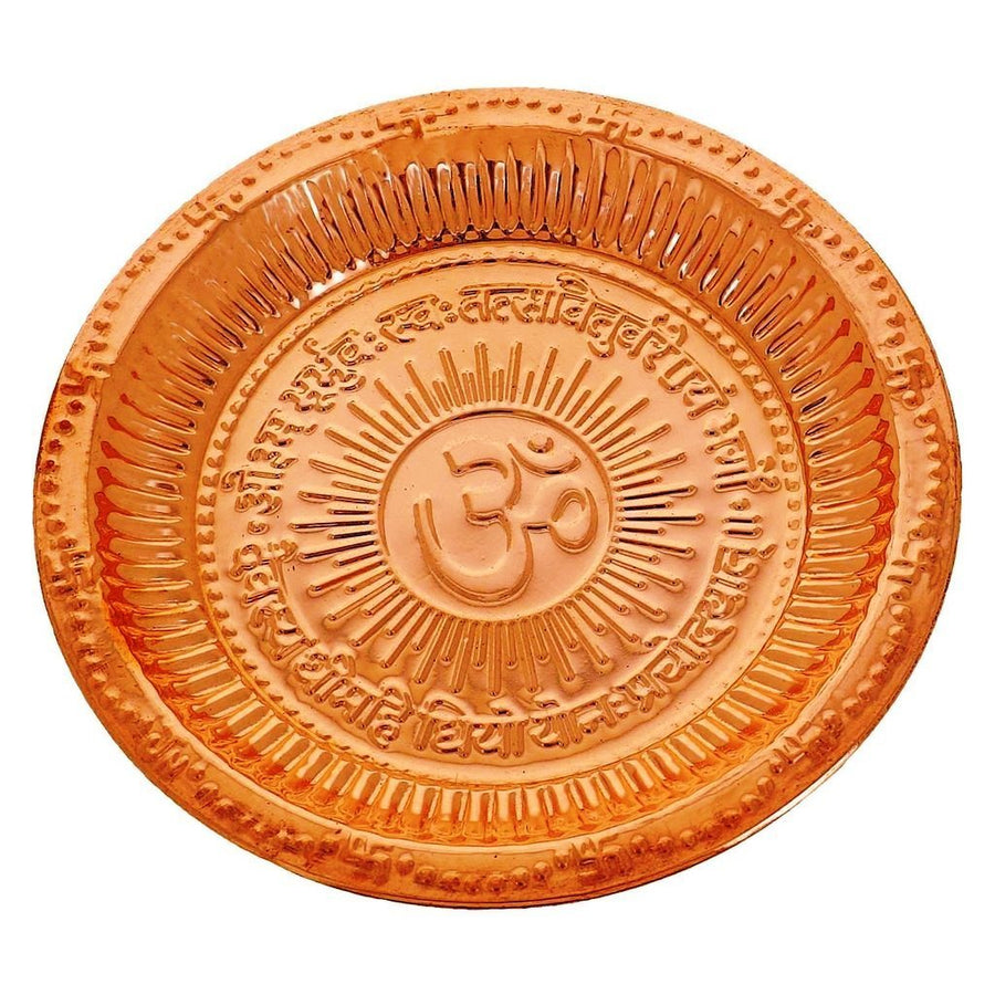 Divya Shakti Handmade Hindu Copper Puja Thali - Engraved Om Symbol and Gayatri Mantra - Religious Gifts - Diameter 6.5 Inch, For Diwali and Festival Gifts ( Religious Item Pooja Thali )