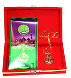 Divya Shakti Gold Plated Allah Barkat Locket With Quran Readings Printed on Optical Lens with Gold Plated Chain