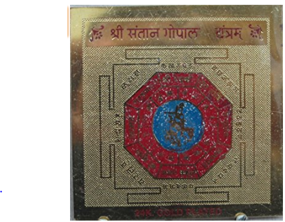 Gold Plated Sri Santan Gopal Yantra - All Your Prayers For Progeny