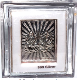 Divya Shakti 99.9% Silver Lakshmi Ganesh Photo Frame in 3 x 2 inches For Diwali Pooja , Dhanteras ( Gift and pooja item )