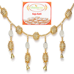 Diwali Gifts Decoration- Golden Balls Toran with 400 gms Kaju Katli