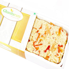 Ghasitaram Gifts Sweets -  Sugarfree Cashew Papaya Cake