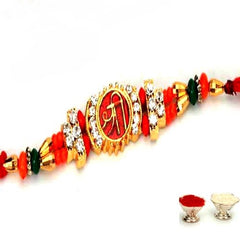 Rakhi for Brother Rakhis Online -  TR-1231 Traditional Rakhi